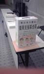 2 2011.6.4 donation box_1.JPG